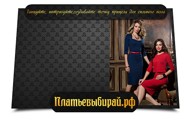 Объёмный и яркий баннер 31 - kwork.ru