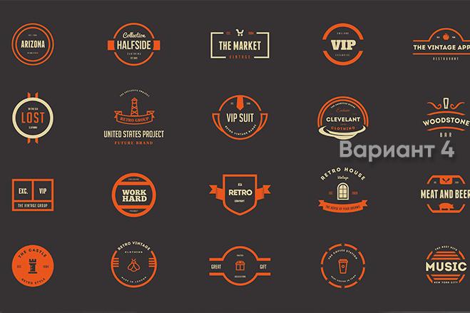 50 Уникальных шаблонов логотипов 4 - kwork.ru