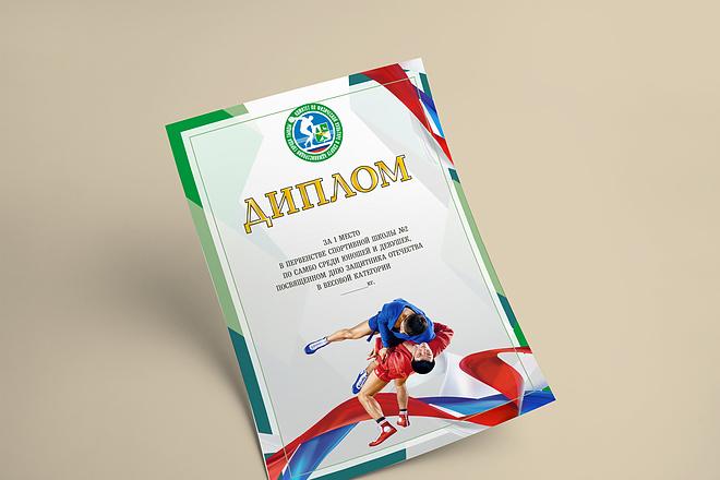 Сделаю сертификат 46 - kwork.ru