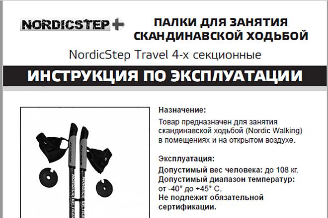 Верстка книг, газет, научных изданий, музыкальных произведений 6 - kwork.ru