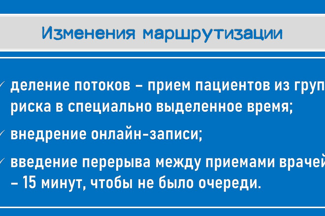 Создание презентаций 1 - kwork.ru