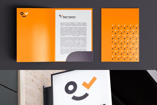 Разработка логотипа для сайта и бизнеса. Минимализм 8 - kwork.ru