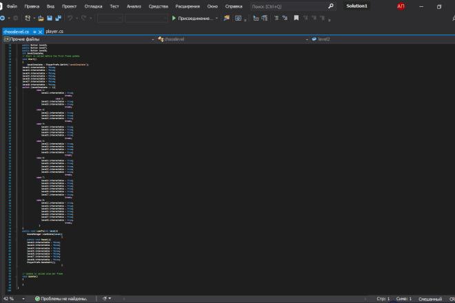 Напишу код для 2д игры в юнити 2 - kwork.ru