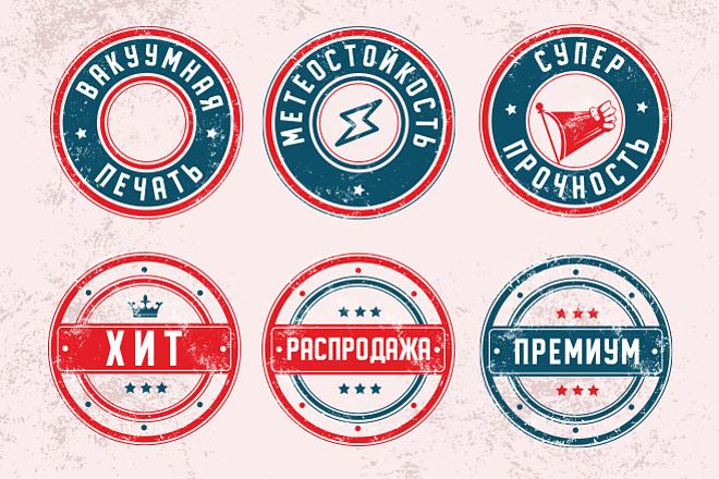 Нарисую эксклюзивные векторные иконки 14 - kwork.ru