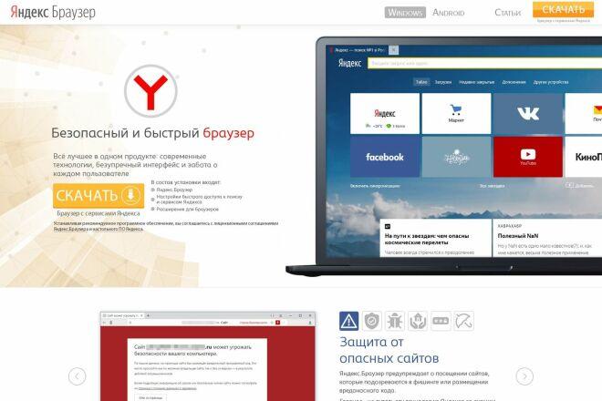 Сделаю верстку любой сложности 57 - kwork.ru