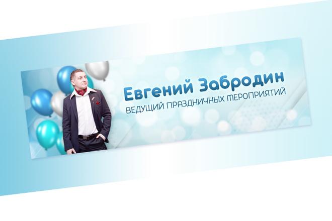 Создам 3 уникальных рекламных баннера 46 - kwork.ru