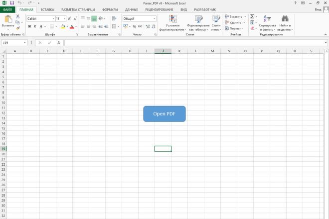 Напишу макрос на VBA для Excel 58 - kwork.ru