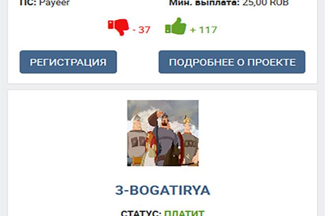 Верстка сайта из PSD Figma 9 - kwork.ru