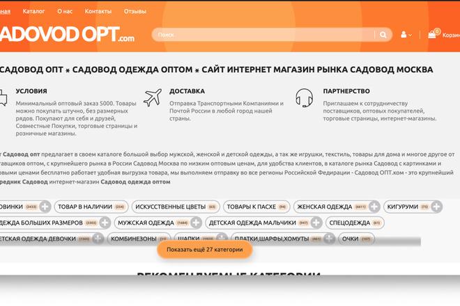 Конвертирую Ваш сайт в удобное Android приложение + публикация 22 - kwork.ru