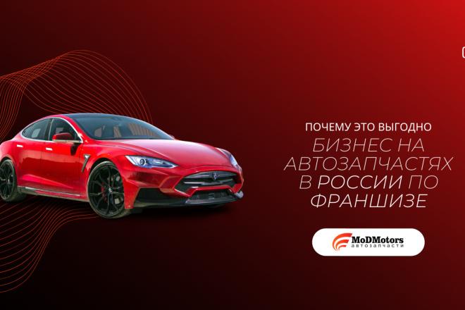 Стильный дизайн презентации 19 - kwork.ru