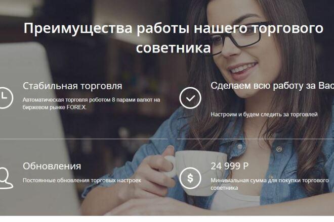 Скопировать Landing page, одностраничный сайт, посадочную страницу 86 - kwork.ru
