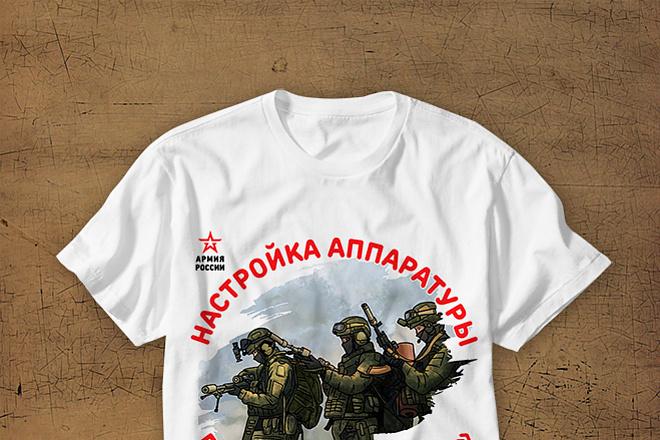 Нарисую для Вас иллюстрации в жанре карикатуры 235 - kwork.ru