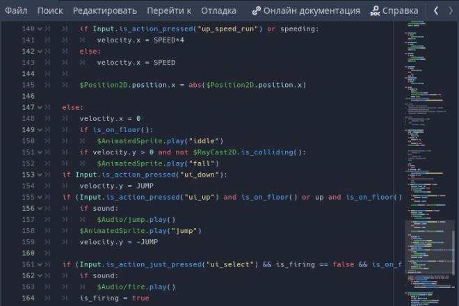 Сделаю программную часть игры 2 - kwork.ru