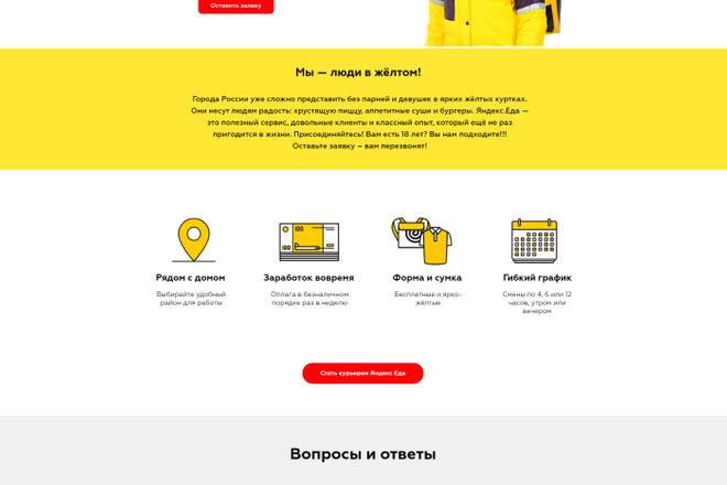 Создание современного лендинга на конструкторе Тильда 53 - kwork.ru