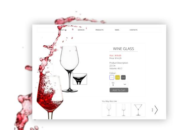 Дизайн страницы Интернет-Магазина 2 - kwork.ru