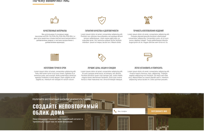 Уникальный дизайн сайта для вас. Интернет магазины и другие сайты 30 - kwork.ru