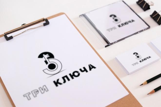 Нарисую удивительно красивые логотипы 57 - kwork.ru