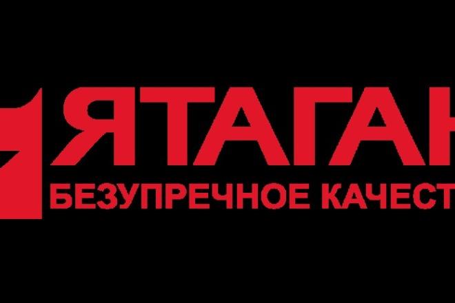 Отрисую в векторное изображение по картинке, рисунку 39 - kwork.ru