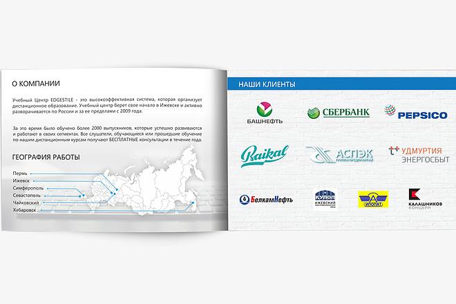Разработаю Маркетинг Кит, для личных встреч и рассылки 93 - kwork.ru
