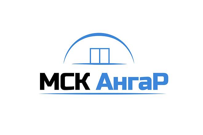 Разработаю логотип в векторе 5 - kwork.ru