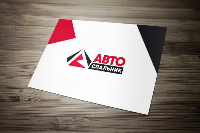 Создам качественный логотип 75 - kwork.ru