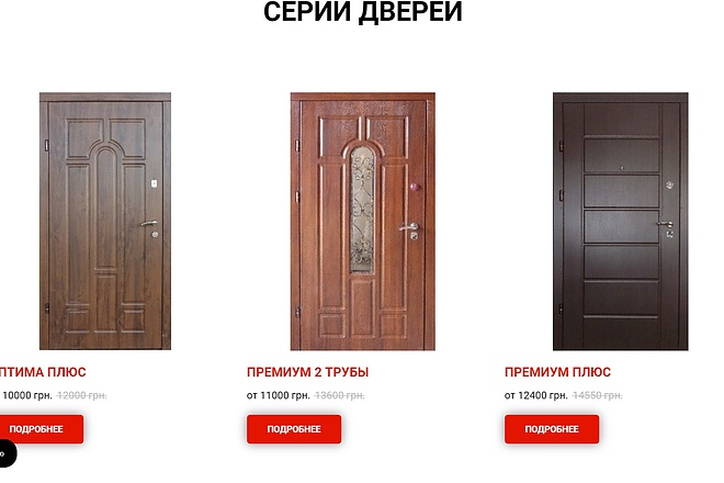 Создание сайта - Landing Page на Тильде 76 - kwork.ru