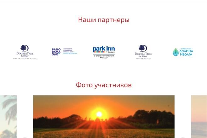 Качественная копия Landing Page на Tilda 4 - kwork.ru