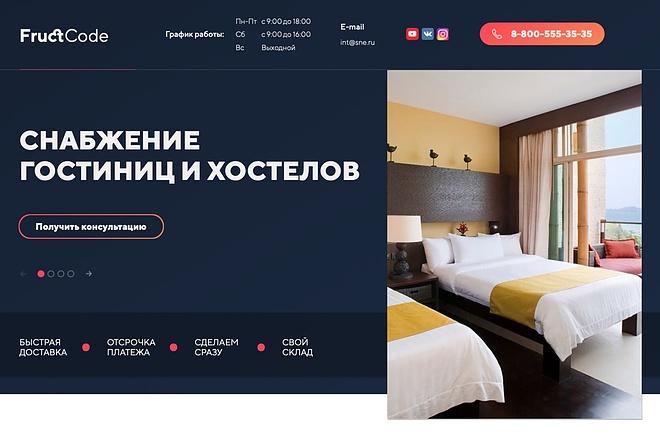 Вёрстка сайтов по доступной цене 177 - kwork.ru