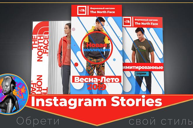 Шапка для канала YouTube 39 - kwork.ru