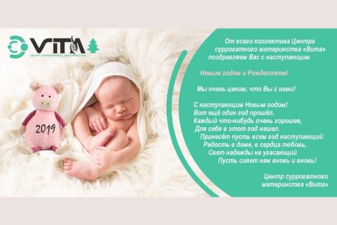 Квартальный или карманный календарь 2020 1 - kwork.ru