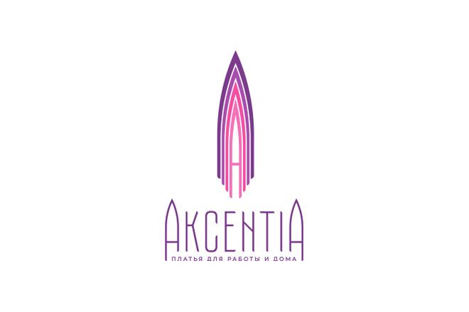 Ваш новый логотип. Неограниченные правки. Исходники в подарок 149 - kwork.ru