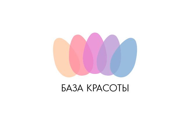 Логотип для вас и вашего бизнеса 61 - kwork.ru