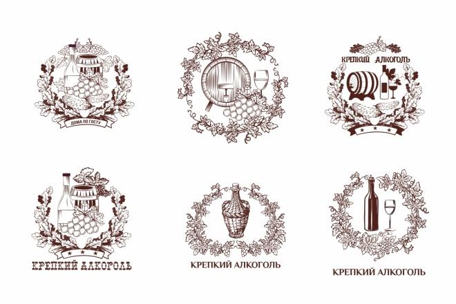 Сделаю дизайн этикетки 101 - kwork.ru