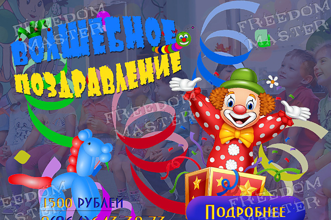 Разработаю 3 promo для рекламы ВКонтакте 46 - kwork.ru