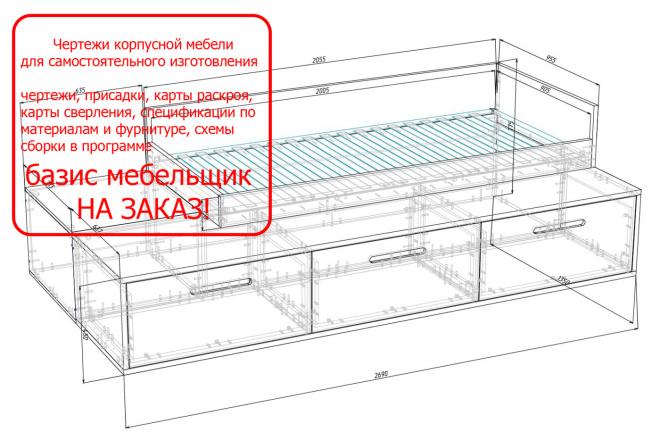 Конструкторская документация для изготовления мебели 19 - kwork.ru