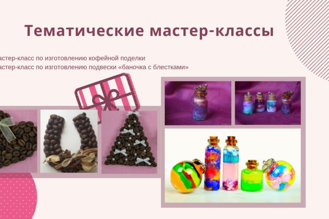 Стильный дизайн презентации 311 - kwork.ru