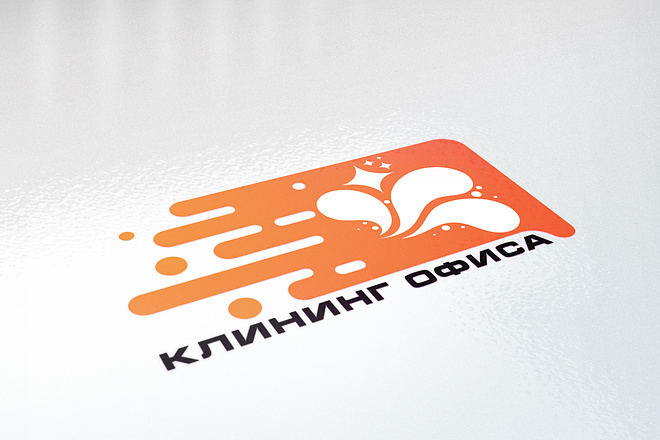 Сделаю стильные логотипы 87 - kwork.ru