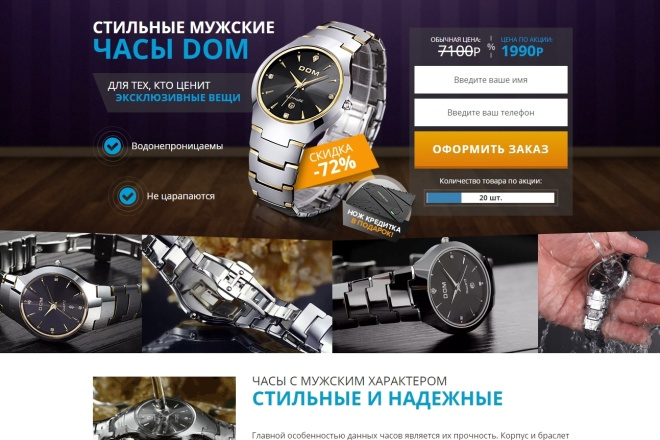 Скопировать лендинг 9 - kwork.ru