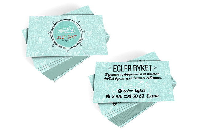 Дизайн визитки 10 - kwork.ru