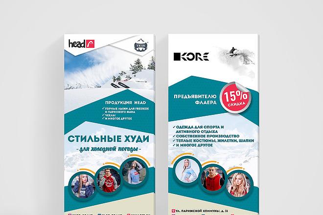 Сделаю буклет 6 - kwork.ru
