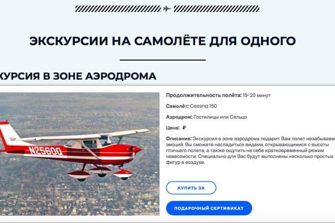 Создам сайт под ключ на WordPress 9 - kwork.ru