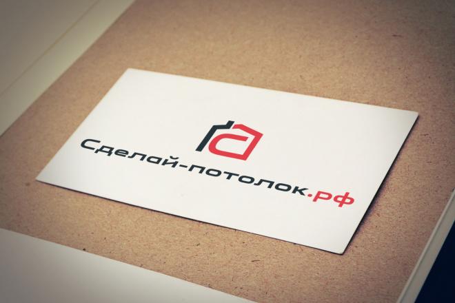 Современный логотип. Исходники в подарок 29 - kwork.ru