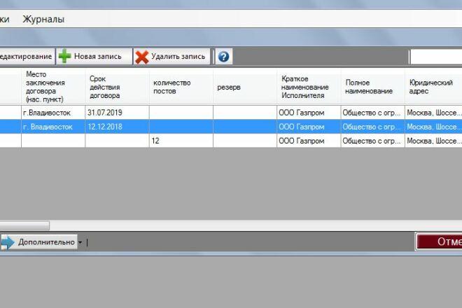 VBA Excel - программирование 1 - kwork.ru