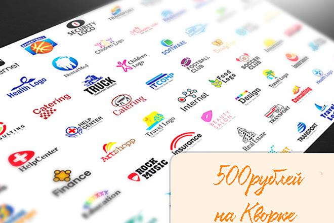 600+ Шаблонов для Instagram, Facebook, Twitter и Pinterest 2 - kwork.ru