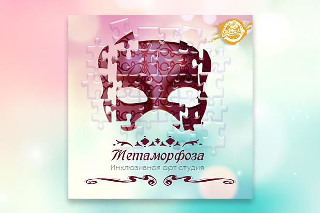 Нарисую модный баннер 6 - kwork.ru