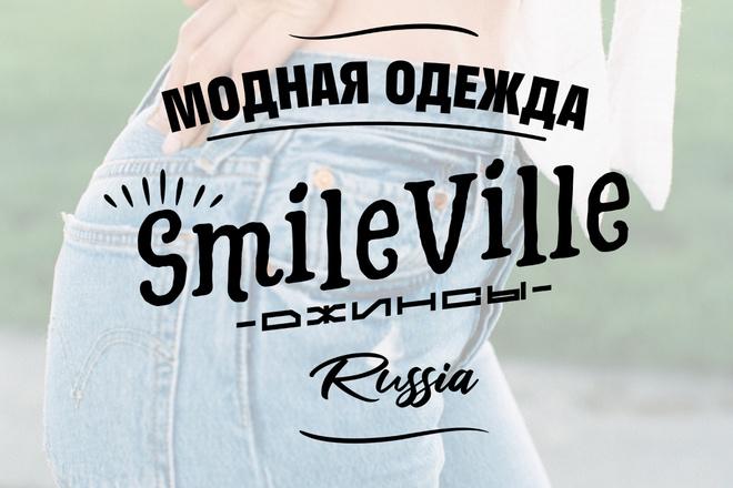 Винтажный или Ретро логотип 9 - kwork.ru