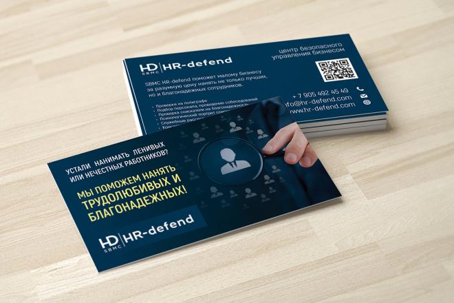Дизайн визитки с исходниками 87 - kwork.ru