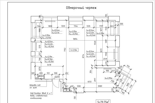 Чертежи в AutoCAD, оцифровка чертежей, исполнительная документация 8 - kwork.ru