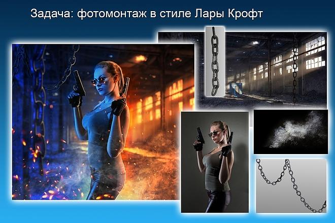 Обработка фото 13 - kwork.ru