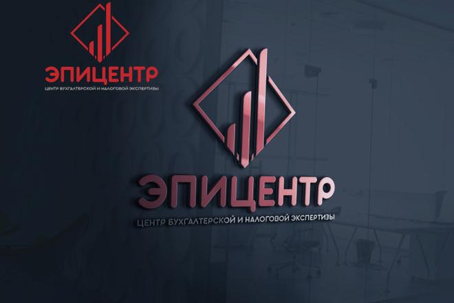 Логотип для вас и вашего бизнеса 56 - kwork.ru
